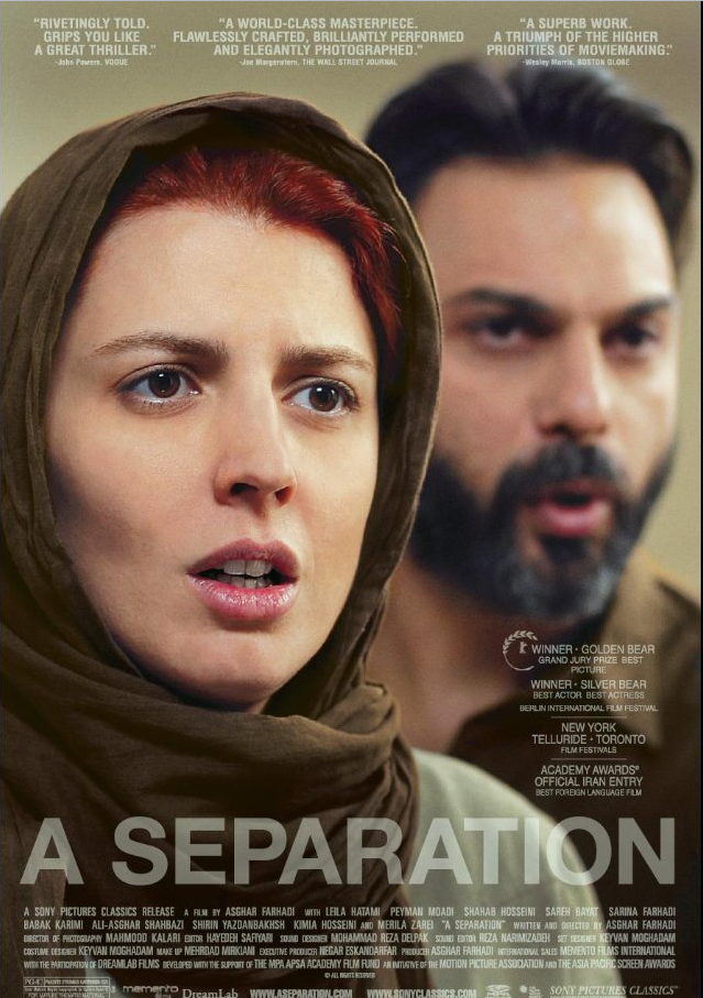 A Separation (2011) Iran Official Nominee for The Oscars Jodaeiye