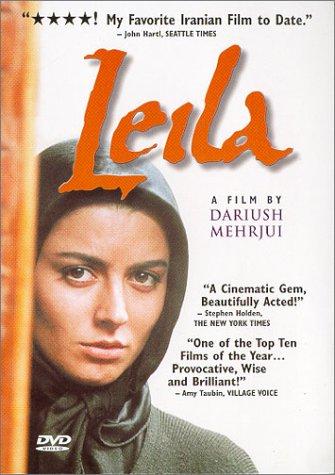 ليلى (1998) Leila Leila-1996-poster