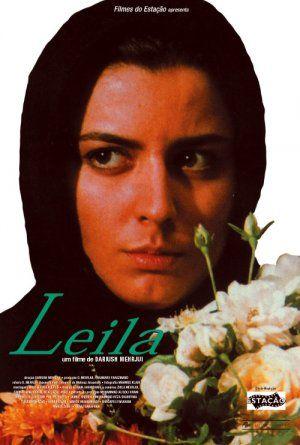 ليلى (1998) Leila Leila-1998