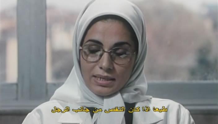 ليلى (1998) Leila Leila08