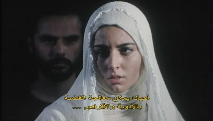 ليلى (1998) Leila Leila10