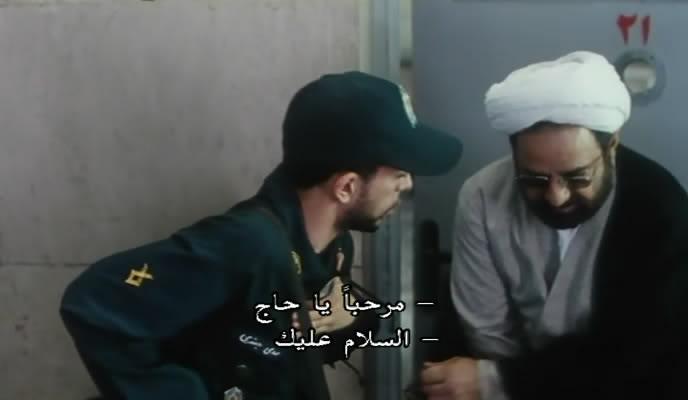 Marmoulak.(The_Lizard)_(2004)_DVDRip_x264_softsubs_AR_EN_FR Marmoulak05