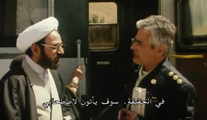 Marmoulak.(The_Lizard)_(2004)_DVDRip_x264_softsubs_AR_EN_FR Marmoulak06