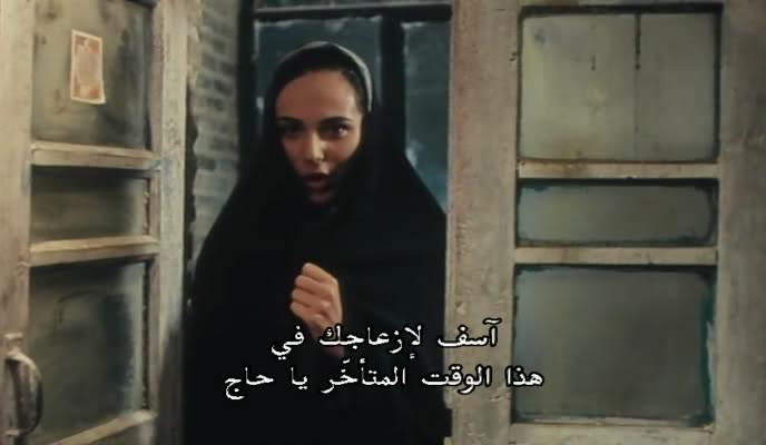 Marmoulak.(The_Lizard)_(2004)_DVDRip_x264_softsubs_AR_EN_FR Marmoulak08