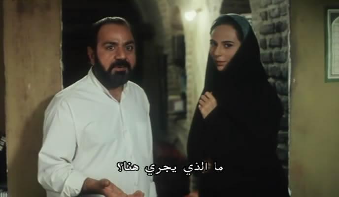 Marmoulak.(The_Lizard)_(2004)_DVDRip_x264_softsubs_AR_EN_FR Marmoulak09