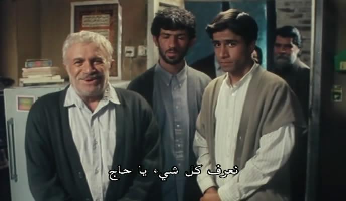 Marmoulak.(The_Lizard)_(2004)_DVDRip_x264_softsubs_AR_EN_FR Marmoulak10