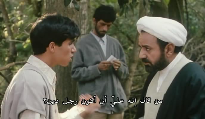 Marmoulak.(The_Lizard)_(2004)_DVDRip_x264_softsubs_AR_EN_FR Marmoulak12