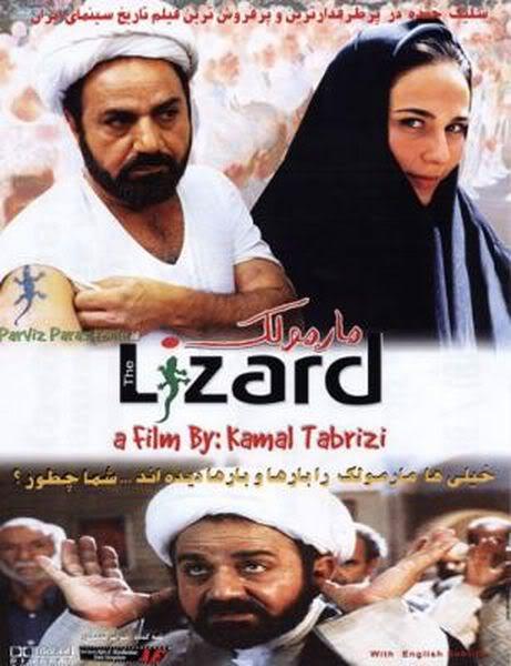 Marmoulak.(The_Lizard)_(2004)_DVDRip_x264_softsubs_AR_EN_FR MarmoulakTheLizard2004FilmPoster