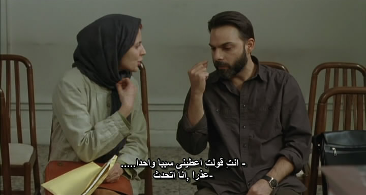A Separation (2011) Iran Official Nominee for The Oscars Nader-Simin01