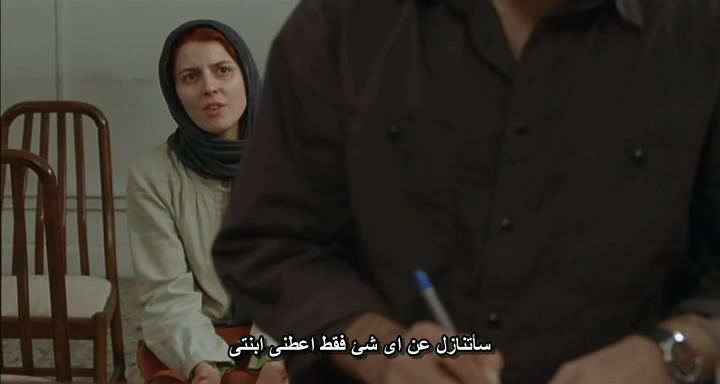 A Separation (2011) Iran Official Nominee for The Oscars Nader-Simin02