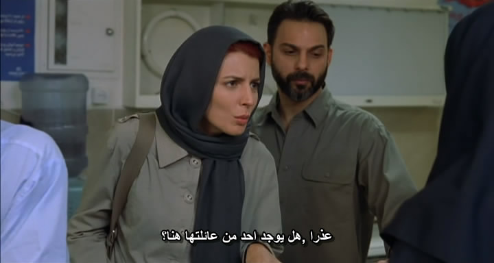 A Separation (2011) Iran Official Nominee for The Oscars Nader-Simin07