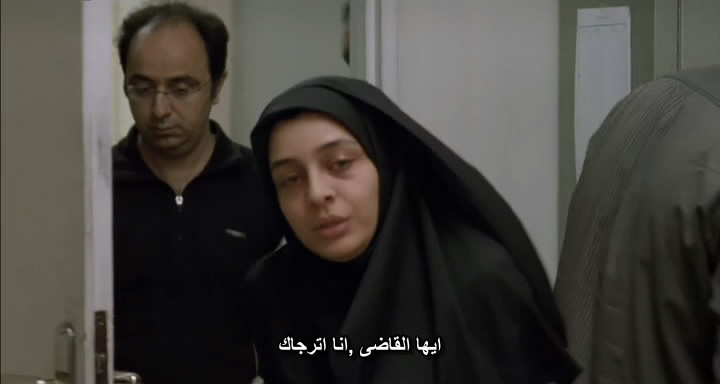 A Separation (2011) Iran Official Nominee for The Oscars Nader-Simin08