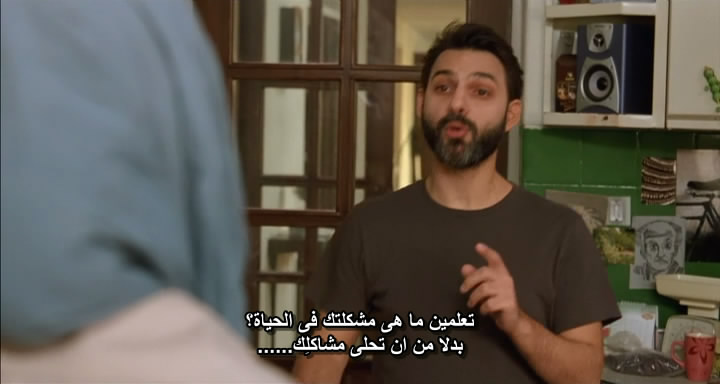 A Separation (2011) Iran Official Nominee for The Oscars Nader-Simin09