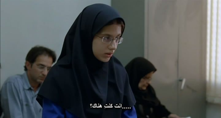 A Separation (2011) Iran Official Nominee for The Oscars Nader-Simin10