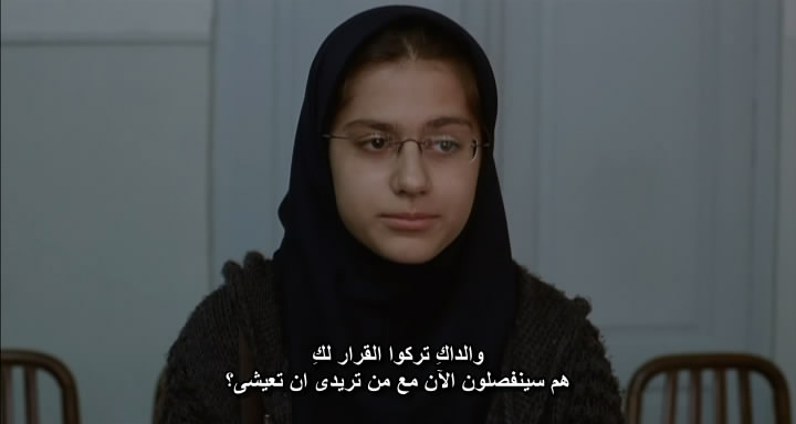 A Separation (2011) Iran Official Nominee for The Oscars Nader-Simin12