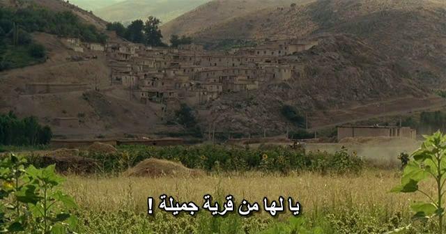 The Wind Will Carry Us (1999) Abbas Kiarostami OVentoNosLevar01