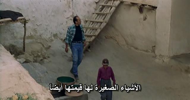 The Wind Will Carry Us (1999) Abbas Kiarostami OVentoNosLevar03