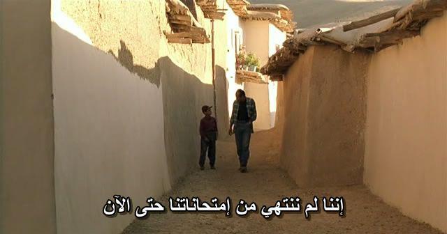 The Wind Will Carry Us (1999) Abbas Kiarostami OVentoNosLevar05