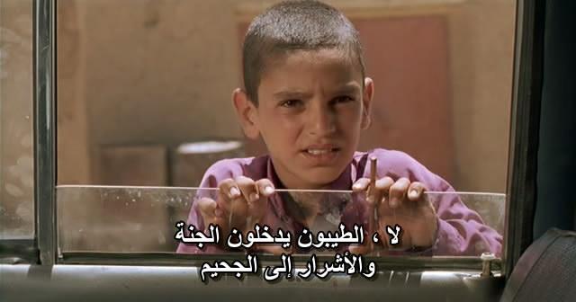 The Wind Will Carry Us (1999) Abbas Kiarostami OVentoNosLevar06