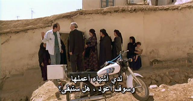 The Wind Will Carry Us (1999) Abbas Kiarostami OVentoNosLevar08