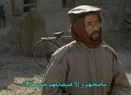 أســامة Osama Osama03