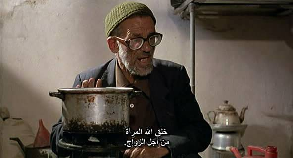 The Apple (1998) Samira Makhmalbaf Sib03