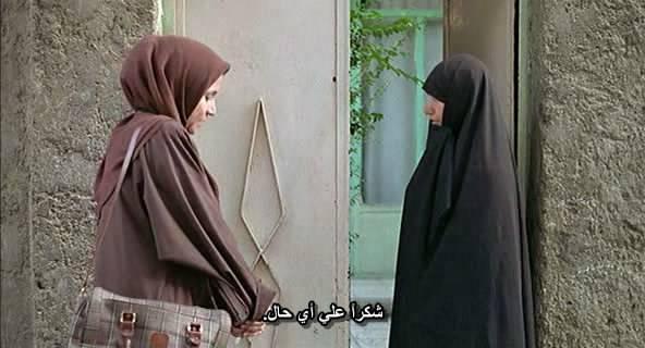 The Apple (1998) Samira Makhmalbaf Sib05