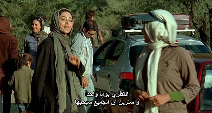 فيلم الدراما والتشويق الإيراني Darbareye Elly (2009) 100%  Elly02