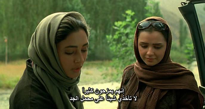 فيلم الدراما والتشويق الإيراني Darbareye Elly (2009) 100%  Elly03