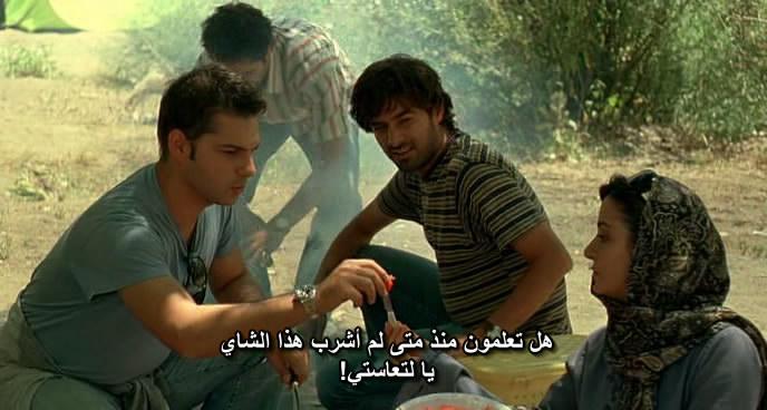 فيلم الدراما والتشويق الإيراني Darbareye Elly (2009) 100%  Elly04