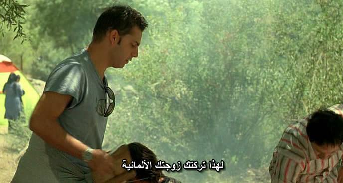 فيلم الدراما والتشويق الإيراني Darbareye Elly (2009) 100%  Elly05