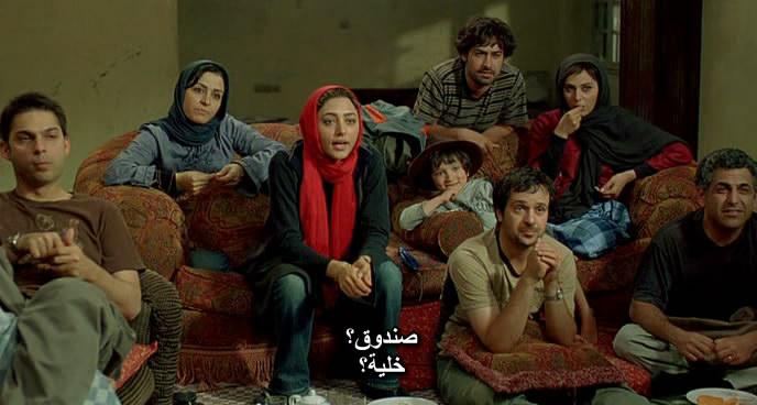 فيلم الدراما والتشويق الإيراني Darbareye Elly (2009) 100%  Elly08
