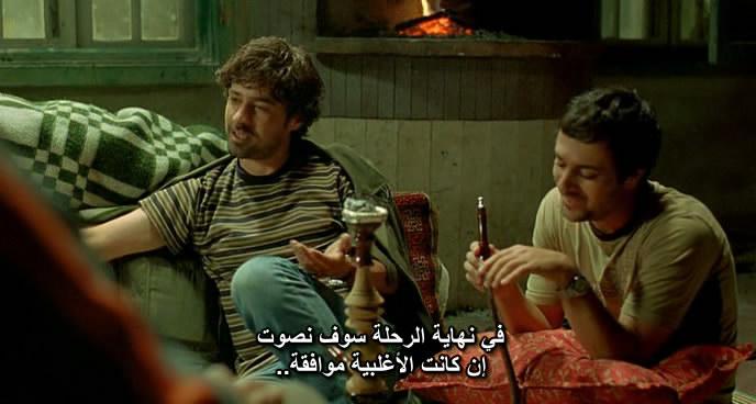 فيلم الدراما والتشويق الإيراني Darbareye Elly (2009) 100%  Elly10