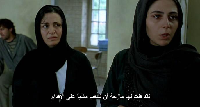 فيلم الدراما والتشويق الإيراني Darbareye Elly (2009) 100%  Elly11