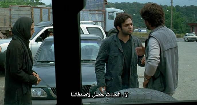 فيلم الدراما والتشويق الإيراني Darbareye Elly (2009) 100%  Elly15