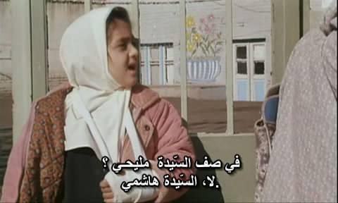 The Mirror (1997) Jafar Panahi  المـرآءة Mirror02