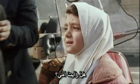 The Mirror (1997) Jafar Panahi  المـرآءة Mirror03