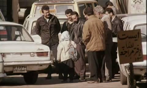 The Mirror (1997) Jafar Panahi  المـرآءة Mirror11
