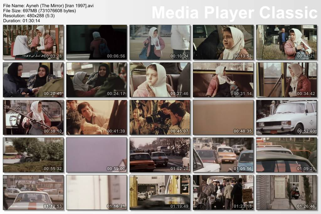 The Mirror (1997) Jafar Panahi  المـرآءة Thumbs-Ayneh