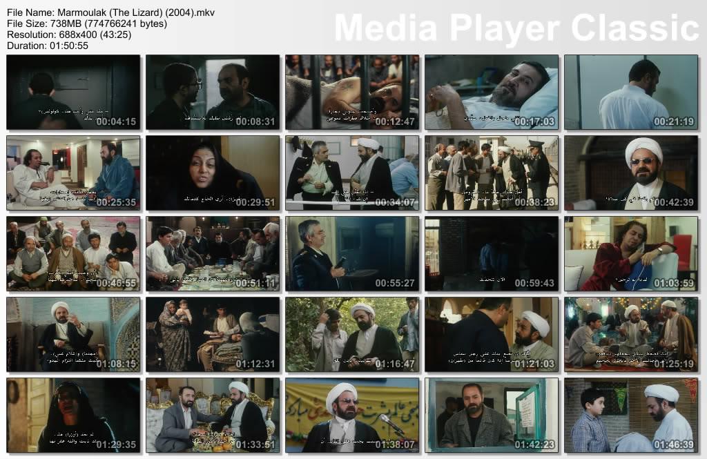 Marmoulak.(The_Lizard)_(2004)_DVDRip_x264_softsubs_AR_EN_FR Thumbs-Marmoulak