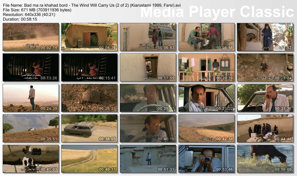 The Wind Will Carry Us (1999) Abbas Kiarostami Thumbs-WindCarryUs2