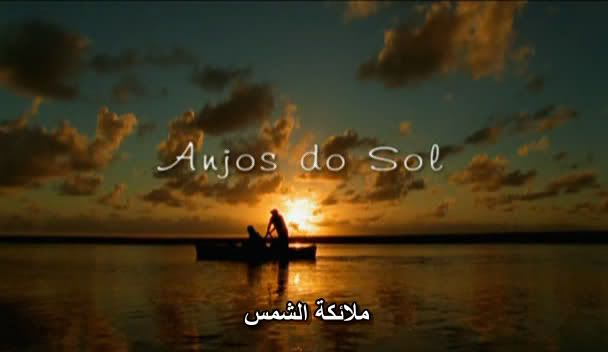 Anjos do Sol (Brasil, 2006) a.k.a Angels of the Sun Anjos01