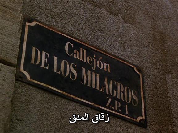 El Callejón De Los Milagros (Mexico, 1995) Jorge Fons Callejon01