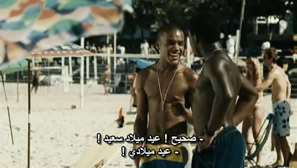 Cidade Dos Homens (2007) City of Men CidadeHomens06