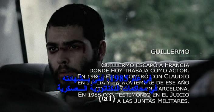 Crónica de una fuga (2006) Chronicle of an Escape CronicaFuga12