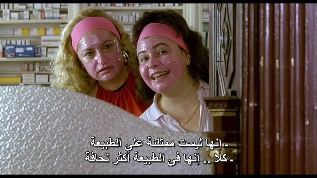 Mujeres al borde de un ataque de nervios (1988) Almodovar MujeresNervios01