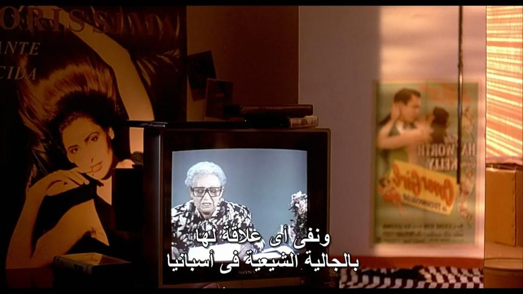 Mujeres al borde de un ataque de nervios (1988) Almodovar MujeresNervios02