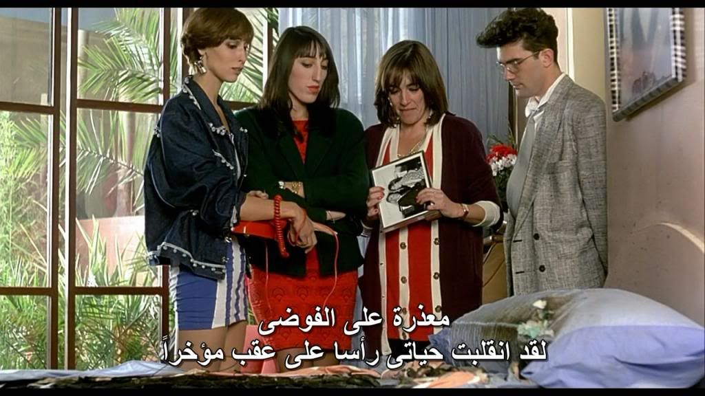 Mujeres al borde de un ataque de nervios (1988) Almodovar MujeresNervios04