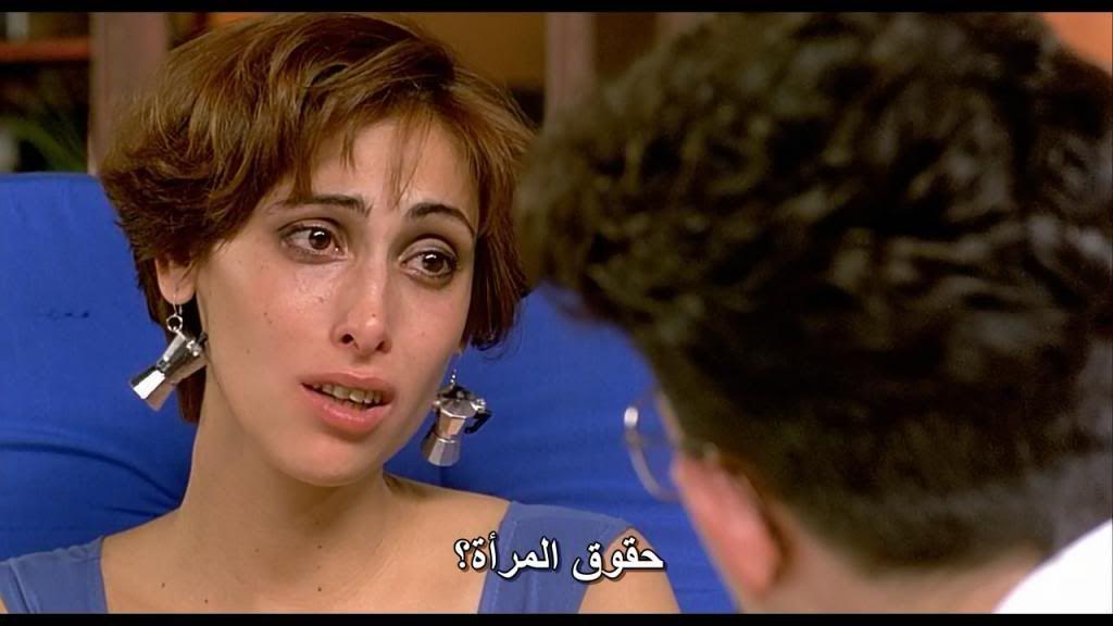 Mujeres al borde de un ataque de nervios (1988) Almodovar MujeresNervios06