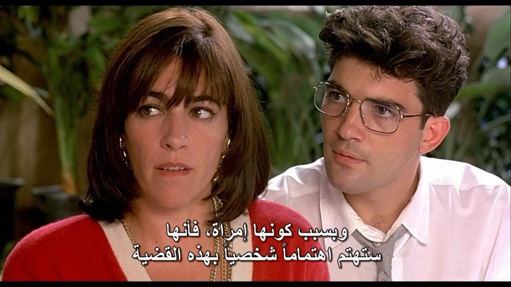 Mujeres al borde de un ataque de nervios (1988) Almodovar MujeresNervios07